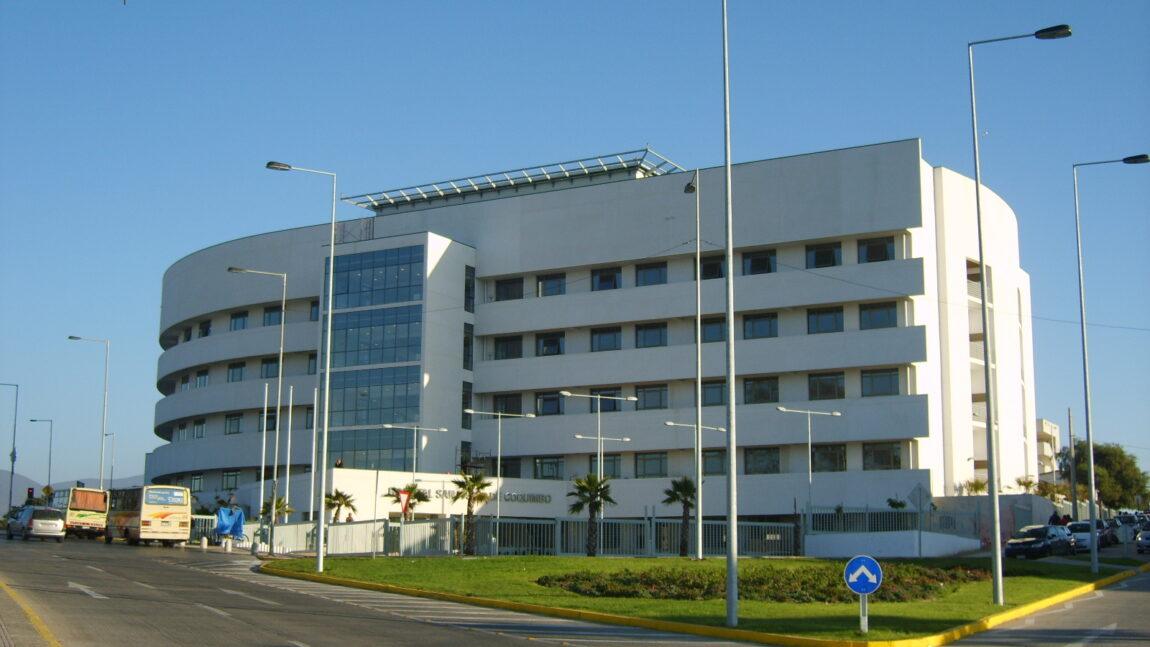 EDIFICIO CONSISTORIAL EN COQUIMBO